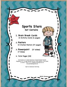 Brain Breaks : Sports Stars